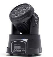 BAR KTV7 LED Moving Head Light 70 W Vollfarbige Lichtstrahl Bewegliche Kopflichtstufe
