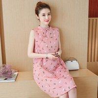 Maternity Dresses Clothes Summer Vintage Mandarin Collar Sleeveless Loose Stylish Dress For Pregnant Women Pregnancy