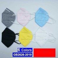 DHL Free Ship KN 95 face 5 camadas não-tecida 6 cores branco preto cinza azul rosa amarelo máscara