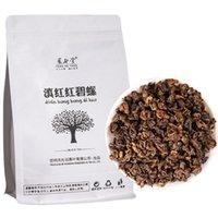 500g chinesischer Yunnan Fengqing Dianhong lose schwarze Tee Reife Biluochun Tee gesunde Lebensmittel grünes Lebensmittel Alte Bäume gekocht roter Tee