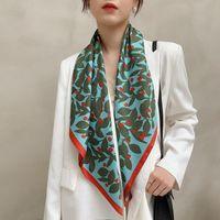 Scarves 2021 Fashion Silk Square Scarf For Women 53cm Satin Neck Hair Tie Band Bag Warp Soft Neckerchief Hijabs Head Female Foulard