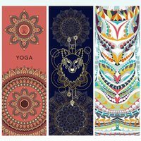 Yoga Blankets Mat Cover Blanket Ladies Dancing Pilates Accessory Portable Gym Fitness Shaping Equipment Outdoor Weight Loss Sports Towel