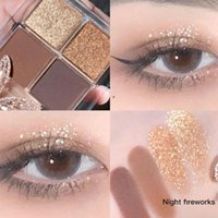 Eye Shadow 4 Colors Glitter Starlight Eyeshadow Pearly Palette Matte Powder Waterproof Shimmer Highlight Makeup TSLM1