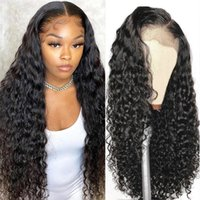 Lace Wigs Mayfair Water Wave Human Hair 13x4 Front Wig Closure For Women Brazilian Non-Remy Swiss