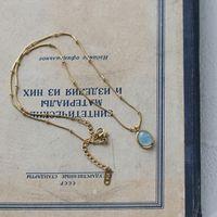 Звездное море синий овальный моря синий сокровище желчный ключик цепи цепной титановый сталь покрытый подвеска