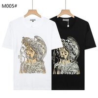 DSQUARED2 DSQ PHANTOM TURTLE SS Mens Designer T shirt Italian fashion Tshirts Summer DSQ Pattern T-shirt Male High Quality 100% Cot sPv