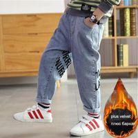 Детские джинсы Euerdodo для мальчиков детские брюки теплые подростки брюки плюс бархат осень зима детские мода толстые