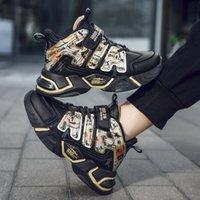 Grandes sapatos de algodão de esportes masculinos Ermin 2020 Inverno Novo Zhongda Couro À Prova D 'Água Basquete Infantil 2Exy