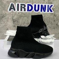 مصمم أسود أبيض سرعة المدرب عارضة الأحذية رجل امرأة الجوارب الأحذية تمتد- متماسكة سباق عداء أحذية رياضية الحجم 36-45