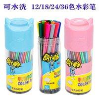 Watercolor pen 12 18 24 36 washable pigment children's graffiti painting brush
