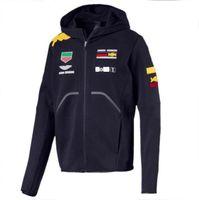 F1 Formula One Racing Team Verstappen Sweater Sweater Chaqueta con capucha con capucha Se puede personalizar