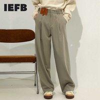 IEFB Hombre Hombre Color Bloque Pathcowrk Alto Slim Slim Traje Casual Pantalones Negro Gris Ancho Frente Pantalón Doblado Pantalón Macho 9Y5098 210616