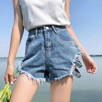 Women's Jeans High Waist Denim Shorts Baggy Women 2021 Summer Loose Fashion Wild Trend Wide Leg Pants