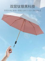 Umbrellas Cute Folding Umbrella Uv Protection Rain Women Parasols Gear Sunshades Sombrilla Household Merchandises BI50YS