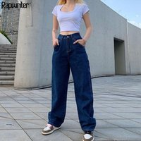 Rapgritista casual solto vintage largo perna jeans reto rua balanço cheio de cintura alta Harajuku Demin calça capris mulheres