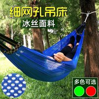 Fine Ice Wire Outdoor Single Mesh Hammock Adult Children Drop Bed Hanging Chair Yard Swing Anti Rolloverutsi