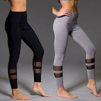 Hot Women Yoga Fitness Malla de malla empalme Leggings sólidos Gimnasio Estiramiento Deportes Sexy Slim Elastic Tights Medias Casual Pantalones Pantalones Pantalones de Pantalones