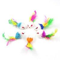 Colorido pluma grano pequeño ratón gato juguete para gato pluma divertido jugando mascota perro gato pequeño animales pluma juguetes gatito