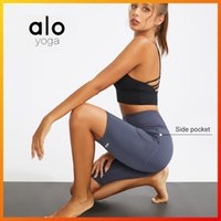 alo yoga shaping 2021 Pants lu women Highly Elastic Flexible Fabric running Lightweight feeling workout Fitness Wear Lady tights solid shorts Leggings
