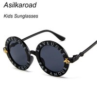 الأزياء الصغيرة جولة الاطفال نظارات ماركة مصمم النحل الأطفال بنين بنات طفل رضيع في الهواء الطلق حملق ظلال النظارات