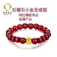 Hard au750 bead 18k3d small gold bean Garnet Ring