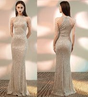Elegant Gold Mermaid Bridesmaid Dress 2021 Sexy Jewel Neck Sequins Beaded Long Maid of Honor Dresses Evening Gowns