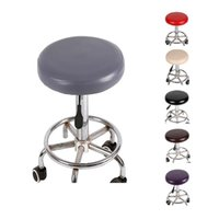 Chair Covers Elastic PU Leather Round Stool Cover Waterproof Pump Protector Bar Beauty Salon Small Seat Cushion Sleeve