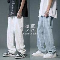 Men's Jeans Aberdeen Ice Oxygen Bar Summer Loose Straight Tube Trend Silk Wide Leg Mop Daddy Pants Streetwear
