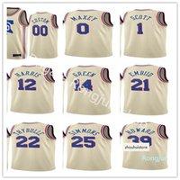 2021 كرة السلة حصل بن 25 Simmons Joel 21 Embiid Matisse 22 Thybulle Dwight 39 هوارد سيث 31 كاري داني 14 الأخضر 0 Maxey Allen 3 Iliverson Jerseys