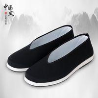 Antigos Beijing Pano Sapatos Mens Rodada Boca de Pano Sapatos Respirável Kung Fu Desempenho Sapatos Não-deslizamento Middle-envelhecido e idosos Casual Cloot preto