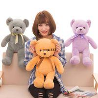 """Teddybären Baby Plüschtys Geschenke 12 """"Gefüllte Tiere weiche Puppen Kinder klein"""