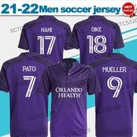 MLS 2021 올랜도 시티 축구 유니폼 팬 버전 Nani PATO Dike Mueller 축구 셔츠 판매