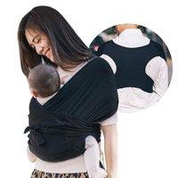 ناقلات، رفوف حقائب الظهر حاملة الطفل حبال التفاف متعددة الوظائف أربعة مواسم العالمي الجبهة القابضة نوع بسيط X على شكل حمل ارتي