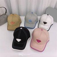 قبعات الشوارع الأزياء قاعدة الكرة كاب للرجل امرأة مصمم قبعة 5 لون قبعة البيسبول casquette قابل للتعديل القبعات أعلى جودة