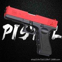 Glock Pistola Shell lanzando suave bala artillero puede iniciar Eva Boy Pollo Comer Simulación Pistola de juguete para niños con carga dinámica