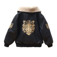 Baby Girl Boy Primavera Autunno Inverno Inverno PU Giacca Giacca per bambini Giacche in pelle moda Cappotti per bambini Cappotti per bambini Vestiti 7-12Y 210907