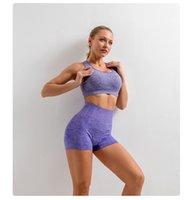 Vêtements de yoga Le nouveau mouvement de course Costume à manches courtes sans soudure Séparation rapide Sèche sèche Serrure de yoga SetSoccer Jersey