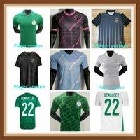 المشجعين المشجعين الإصدار 2021 2022 الجزائر لكرة القدم الفانيلة Mahrez Argelia 21 22 Algerie Africa Cup Atal Fehyli Slimani Men Kit Training قميص كرة القدم مايوه