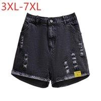Women's Shorts 2021 Ladies Summer Plus Size Jeans For Women Large Loose Wide Leg Black Cotton Hole Denim 3XL 4XL 5XL 6XL 7XL