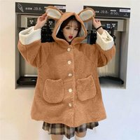 Women's Wool & Blends Imitation Cashmere Hooded Brown Overcoat Cute Fawn Ears Single-breasted Pocket Loose Ladies Sweet Coat 21907