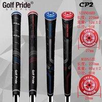 Golf Grip CP2 Pro Red Wrap Blue Standard / Midsize puede mezclar al por mayor,