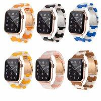 Luxury Tortoise Shell Resin Sport Band Wrist Strap Bracelet For Apple Watch Series 1 2 3 4 5 6 7 iWatch 38mm 40mm
