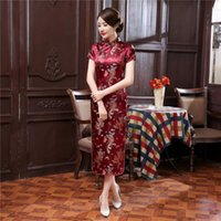 Ethnic Clothing 17Colors Chinese Cheongsam Traditional Wedding Qipao Woman Embroidery Elegant Split Dress Female Floral Bodycon