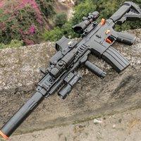 Modo de arma de brinquedo manual elétrico 2 em 1 m416 Automatic Burst Multifuncional Bomb Bomb Crianças Arma