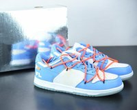 Futura x Dunks Baixo SB UNC Basketball Sapatos Ao Ar Livre Sapatilhas Esportes Com Caixa Original Entrega Rápida