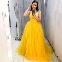 Sexy Yellow Tulle A Line Formal Evening Dresses 2021 Simple Style Long Tiered Train Robe de Soiree Prom Party Gowns