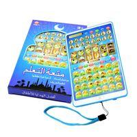 Qitai Арабский Коран и слова Учить образовательные игрушки 18 глав Образование Коран планшет изучение Куран Мусульманский дети подарок 210329