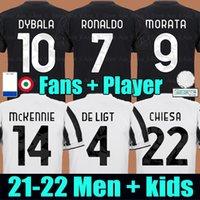 21 22 Ronaldo Dybala 축구 유니폼 Juventus Chiesa Morata Kulusevski McKennie de Ligt Juve 2021 2022 팬 플레이어 버전 축구 셔츠 Maglia Da Calcio 남자 키트 키트