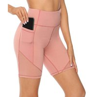 Yoga Outfits Soild Color With Boy Shorts +pocket Sports Pants Women's High Waist Abdomen Control Training Running Trousers Push Up