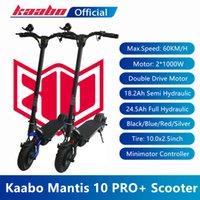EU stock Оригинал Kaabo Mantis 10 Pro Plus Scooter 60V 18.2Ah 24.5AH 2000W Двойной мотор электрический kickscooter LG Samsung Battery Pro + складные два колеса, включающие НДС